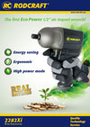 RC2282Xi - The first Eco Power 1/2'' air impact wrench!